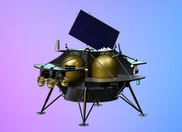 Beresheet Lander Used By Firefly to Land Upon The Moon Surface