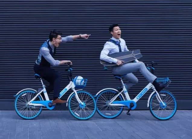Chinese Startup Hellobike Raises Fund From Alibaba's Ant Financials