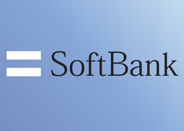 SoftBank's New Move To Funnel Funds To Vision Fund 2