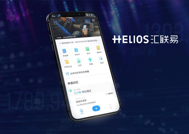 Corporate Travel Startup Huilianyi Lifts $42M In Series C Funding